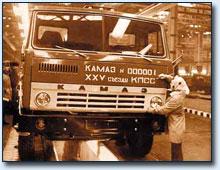 Права на грузовик